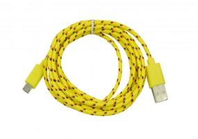 Patchkabel USB2.0, 1m, A(St)/MicroB(St), textil/gelb, Synergy 21,
