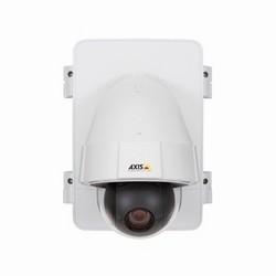 Axis Zubehör Montage Outdoor T98A19-VE Surveillance Cabinet