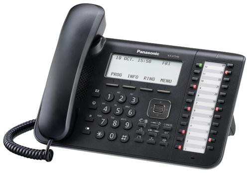 Panasonic KX-DT546NE-B (schwarz)