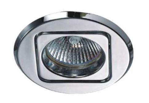Synergy 21 LED Retrofit GU10 / GX5, 3 Deckeneinbausatz D05-silber
