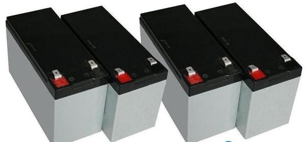 Akku OEM RBC24-MM-BAT, f.SUA1500RMI2U/DLA1500RMI2U/SU1400RM2U/SU1400RMI2U, nur Akkus (4x)