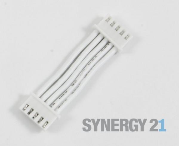 Synergy 21 LED Prometheus Light Bar zub. Verbinder 50cm