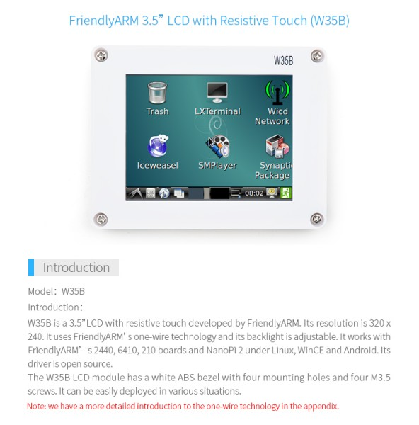 FriendlyELEC 3.5 inch LCD with Resistive Touch (W35B)