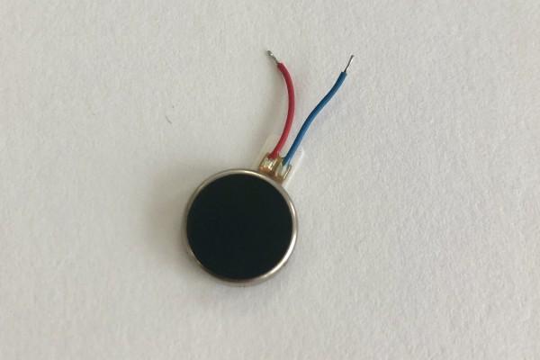ALLNET 4duino Vibrationsmotor inkl. Klebefläche